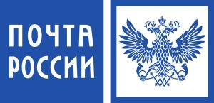 Russian_Post_logo